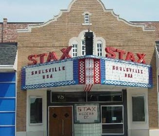 stax-museum-2