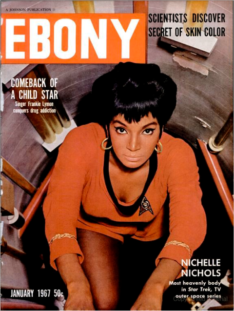 Founder of ebony magazine