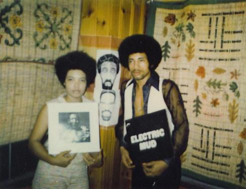 Mary, Anthony 1968 Photos from Black Merda